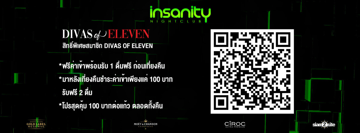 Divas of Eleven Insanity Nightclub Bangkok