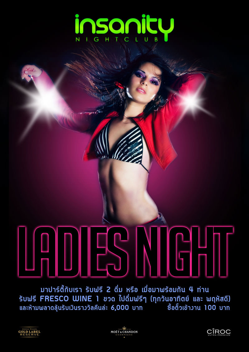 Insanity Ladies Night 770x1024px LCDTV